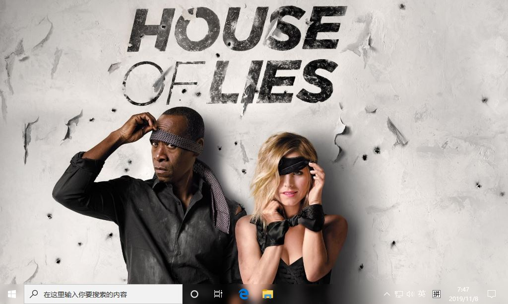 谎言屋 (House of Lies) Win10主题