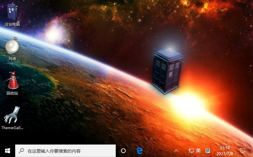 神秘博士 (Doctor Who)Win10主题
